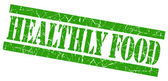 Healthly food grunge green stamp — Stock Photo