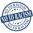 No to racism grunge blue round stamp — Stock Photo