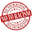 No to racism grunge red round stamp — Stock Photo
