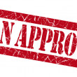 Loan approved grunge red stamp — Stock Photo