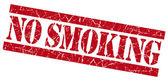 κανένα γραμματόσημο grunge κόκκινο κάπνισμα — ストック写真