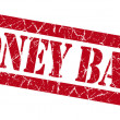 Money back grunge red stamp — Stock Photo
