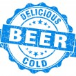 Stock Photo: Delicious cold beer blue grunge vintage seal