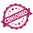 Censored pink vintage round grunge seal isolated on white background — Stock Photo