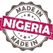Made in NIGERIA pink grunge seal — Stock Photo