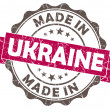 Stock Photo: Made in UKRAINE pink grunge seal