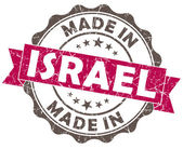 Made in ISRAEL pink grunge seal — Stock Photo