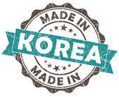 Made in KOREA blue grunge seal — Stock Photo
