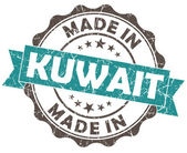 Made in KUWAIT blue grunge seal — Stock Photo
