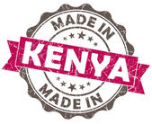 Made in KENYA pink grunge seal — Photo