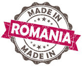 Made in ROMANIA pink grunge seal — Stock Photo