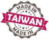 Made in TAIWAN pink grunge seal — Stock Photo