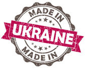 Gemaakt in Oekraïne roze grunge zegel — Stockfoto