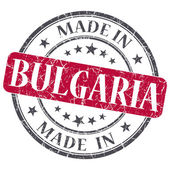 Made in BULGARIA red grunge stamp isolated on white background — Stock Photo