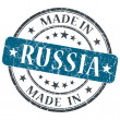 Made in Russia blue grunge round stamp isolated on white background — Stock Photo #41494297