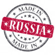 Made in Russia red grunge round stamp isolated on white background — Stock Photo #42115947