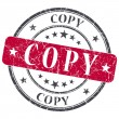 Copy red round grungy stamp isolated on white background — Stock Photo #47061699