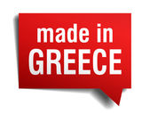 Made in Greece red 3d realistic speech bubble isolated on white background — Stockvector