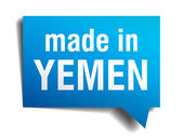 Yemen mavi 3d gerçekçi konuşma balonu izole beyaz zemin üzerine yapılan — Stok Vektör