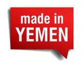 Feita no iêmen vermelho 3d realista discurso bolha isolado no fundo branco — Vetorial Stock