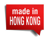 Made in Hong Kong red  3d realistic speech bubble isolated on white background — 图库矢量图片