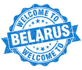 Welcome to Belarus blue grungy vintage isolated seal — Stock Photo