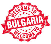 Welcome to Bulgaria red grungy vintage isolated seal — Stock Photo