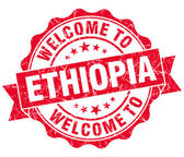 Welcome to Ethiopia red grungy vintage isolated seal — Stock Photo