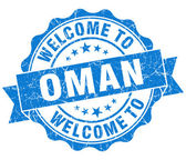 Welcome to Oman blue grungy vintage isolated seal — Stock Photo