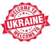 Welcome to Ukraine red grungy vintage isolated seal — Foto Stock