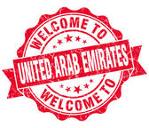 Welcome to United Arab Emirates red grungy vintage isolated seal — Foto Stock