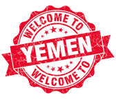 Welcome to Yemen red grungy vintage isolated seal — Stock Photo