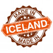Made in Iceland vintage stamp isolated on white background — Stock Vector #48541691