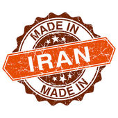 Made in Iran vintage stamp isolated on white background — Stok Vektör