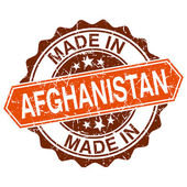 Made in Afghanistan vintage stamp isolated on white background — Stok Vektör