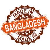 Faite en cachet vintage bangladesh, isolé sur fond blanc — Vecteur