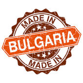 Made in Bulgaria vintage stamp isolated on white background — ストックベクタ