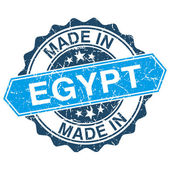 Made in Egypt vintage stamp isolated on white background — Stok Vektör