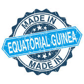 Made in Equatorial Guinea vintage stamp isolated on white background — Stock Vector