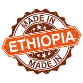 Made in Ethiopia vintage stamp isolated on white background — Vector de stock