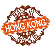 Made in Hong Kong vintage stamp isolated on white background — Cтоковый вектор
