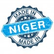 Made in Niger vintage stamp isolated on white background — Stock Vector #48627733