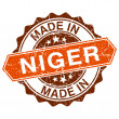 Made in Niger vintage stamp isolated on white background — Stock Vector #48627737