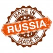 Made in Russia vintage stamp isolated on white background — Stock Vector