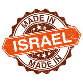 Made in Israel vintage stamp isolated on white background — Stok Vektör