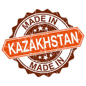 Made in Kazakhstan vintage stamp isolated on white background — Stock Vector