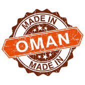 Made in Oman vintage stamp isolated on white background — Stock Vector
