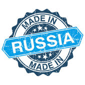 Made in Russia vintage stamp isolated on white background — Stok Vektör