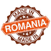 Made in Romania vintage stamp isolated on white background — Vetorial Stock