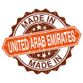 Made in United Arab Emirates vintage stamp isolated on white background — Stock Vector